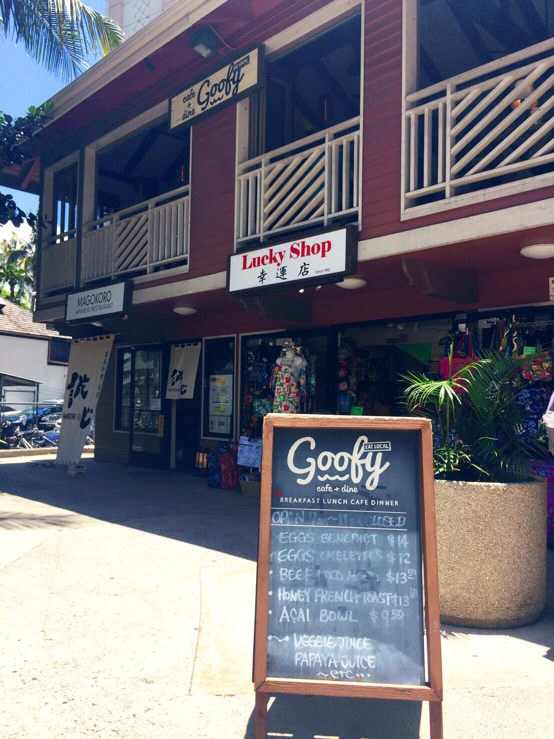 GOOFY CAFE